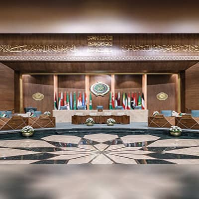 The Arab League Hall In Cairo, Egypt