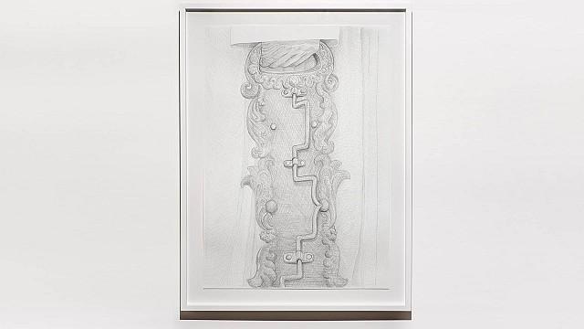 Beth Collar, Morning Ritual (Decorative) 2021